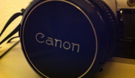 カメラ素人やけどAE-1と言うフィルムカメラを手にしてもうた