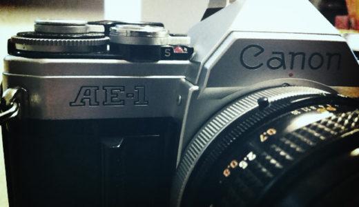 カメラ素人やけどAE-1と言うフィルムカメラを手にしてもうた その2