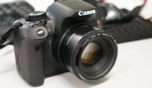 Canon EF50mm f1.8 Ⅱってレンズを買って一眼デビュー