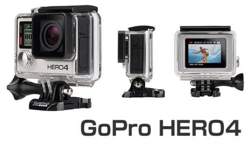 出るぞ!GoPro4 ! GoPro HERO4の詳細が明らかに!