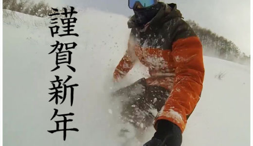 GoPro持って1人スノーボードをしに丸沼高原へ