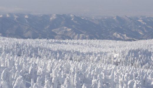 蔵王温泉スキー場へ行ってきたで
