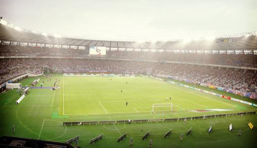 明治安田生命Jリーグ FC東京vsガンバ大阪を観てきたで