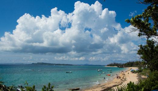 ちょいと沖縄へ行ったので写真を