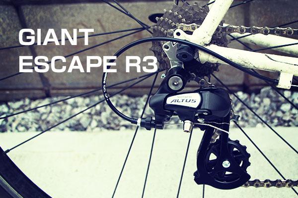 クロスバイクGIANT Escape R3のグリップシフトをトリガーシフトへ!ついでのリアディレーラーも交換 その2