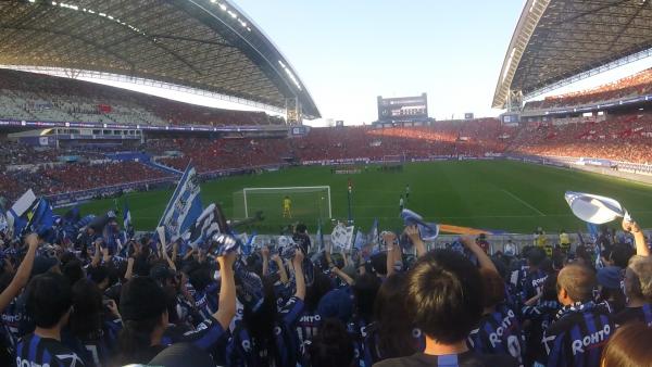 ルヴァンカップ決勝ガンバ大阪ゴール裏