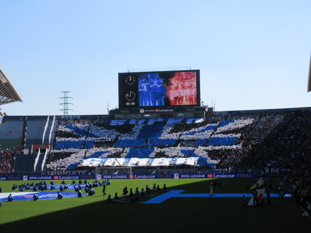 2016年ガンバ大阪のアウェイ観戦振り返ってみたで