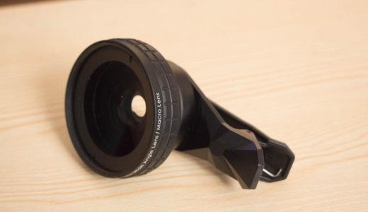 AUKEYのスマホ用広角レンズを買ったんだが…