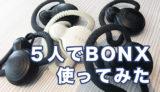 BONXグループトーク