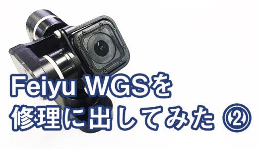 GoPro Session用ジンバルFeiyu WGSの修理が終わって戻ってた